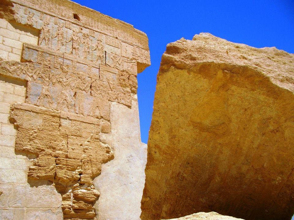 Temple of Umm Obeyda