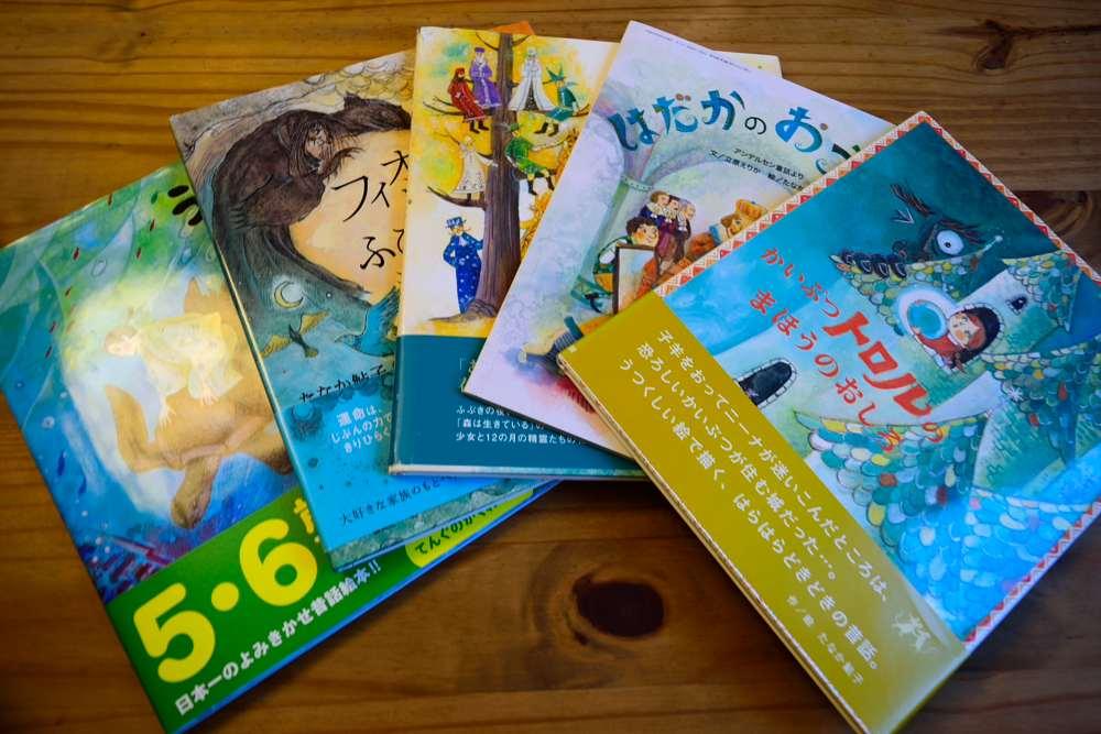 鮎子さんの手がけた絵本