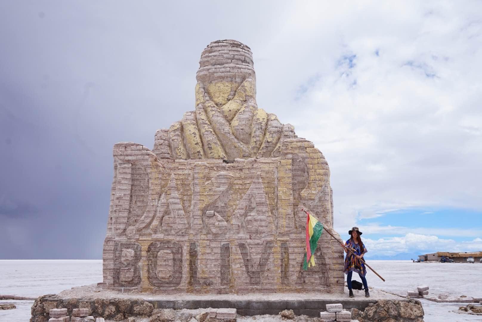 【世界一周】ウユニ塩湖だけじゃない!美しい自然を持つ国ボリビア(後編)