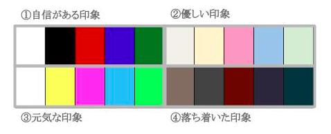 newyork-my-color-02