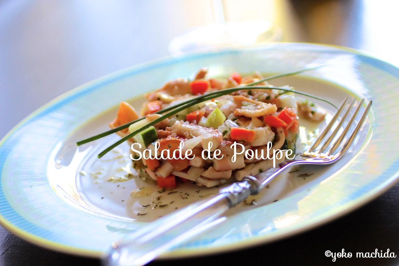 salade de poulpu